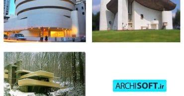 تندیس گرایی در معماری